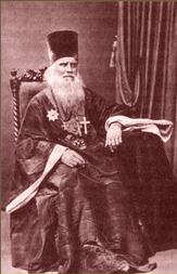 протоиерей Горский